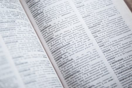 Russian dictionary - free stock photo